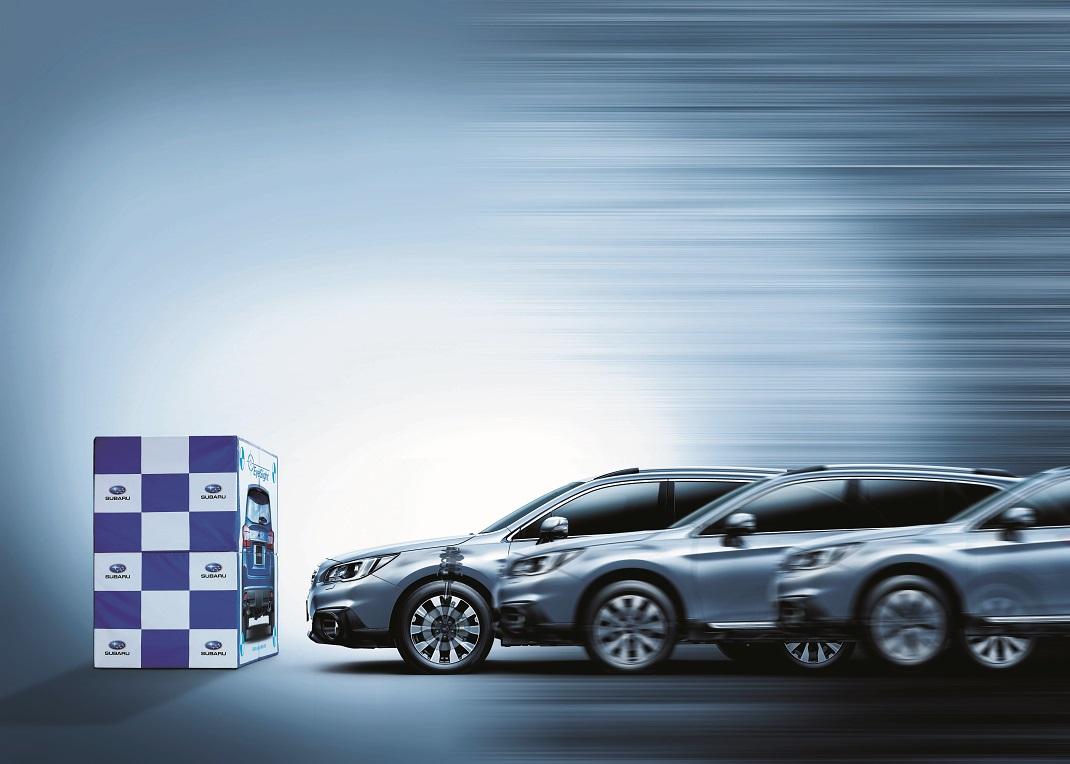 Subaru'nun Önleyici Güvenlik Sistemi Ödül Kazandırdı