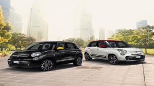 Fiat'tan Kasım'da kaçırılmayacak fırsat