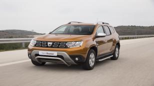 Dacia'da sıfır faize ek indirimler