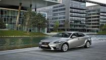 Lexus, her geçen gün ödüllerini katlıyor