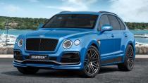 Bentley Bentayga'ya Startech dokunuşu