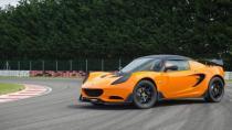 Lotus, pistlere özel ürettiği Elise modelini tanıttı