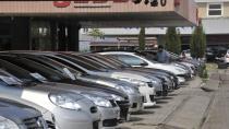 2.el araç satışlarında yeni düzenleme