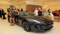 Adana'da Jaguar Land Rover showroomu açıldı