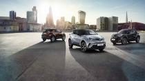 Toyota C-HR'a Avrupa'dan da büyük ilgi!