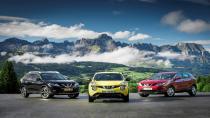 Nissan'dan ÖTV fırsatları
