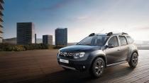 Dacia'da Aralık'ta ÖTV Farkı Yok