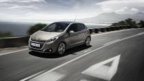 Peugeot, 2017 Frankfurt Otomobil Fuarı'nda yok.