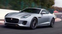 Jaguar'dan F-Type'a makyaj operasyonu.