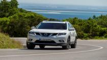 Nissan'dan 2016 rekoru