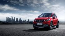 Peugeot'da 2016 ve 2017 model fırsatları