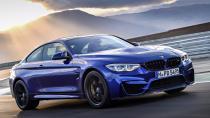 Evrim devam ediyor: BMW M4 CS!
