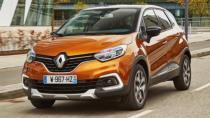 Yenilenen Renault Captur çıtayı yükseltti