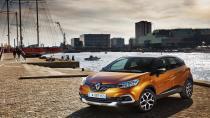 Yenilenen Renault Captur  Türkiye'de
