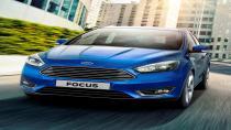 Ford'un haziran ayı fırsatı