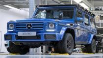 300.000'inci G-Wagon üretim bandından indi