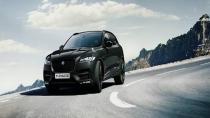 Jaguar F-PACE Black Sport Edition Türkiye'de