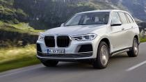 BMW X7 kameralara yakalandı