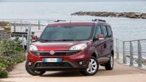 Ticariler için Fiat'tan kampanya