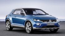 Volkswagen T-Roc'un fiyatları belli oldu
