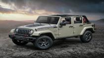 Çin otomobil firmasından Jeep hamlesi
