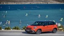 Fiat'tan sonbahar fırsatı