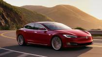 Tesla'nın üretimden kaldırma kararı