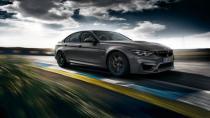 453 HP gücündeki BMW M3 CS tanıtıldı