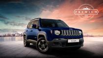 Jeep Renegade kaçırılmayacak fırsat