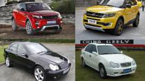 Orjinaline benzetilmiş Çin yapımı 10 otomobil