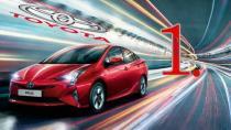 """""""En çevreci otomobil firması"""" ödülünün sahibi ''Toyota''"""