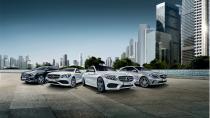 Mercedes-Benz'den yeni yılın ilk ayına özel kampanyalar