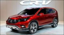 2019 Honda CRV böyle olacak!