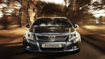 Toyota Avensis'in üretimini bitiriyor!
