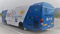 PPG'den Çocuklar İçin STEM Laboratuvarlı Renkli Otobüs!