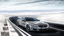 625 HP gücündeki BMW M5 Competition gün yüzüne çıktı