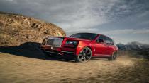 Rolls-Royce Cullinan online olarak dünyaya tanıtıldı