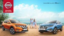 Nissan'dan Temmuz fırsatları