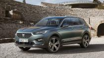 Seat'ın yeni SUV modeli Tarraco örtülerini kaldırdı