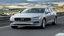 Volvo İran'dan çekileceğini duyurdu