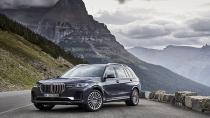 Yeni BMW X7 gün yüzüne çıktı