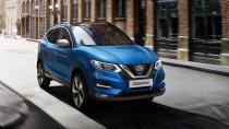Nissan'dan Kasım ayında ÖTV indirimi ve sıfır faiz fırsatı