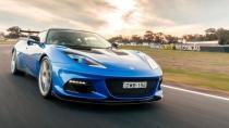 Lotus modelleri Çin'de üretilecek