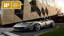 Ferrari Monza SP1'e ''Altın Tasarım'' ödülü