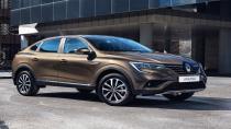 Renault Arkana yola çıkıyor