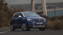 Opel'den sıfır faizli krediye ek ÖTV indirimi