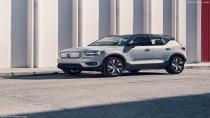 Volvo ilk elektrikli modeli XC40 Recharge'ı tanıttı