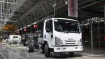 Anadolu ISUZU üretimi durdurma kararı aldı!