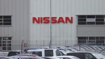 Nissan o fabrikasını kapatıyor!